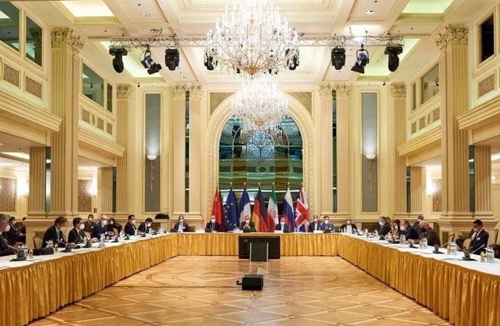 Bộ Ngoại giao Iran kết thúc cuộc đàm phán vòng hai JCPAO