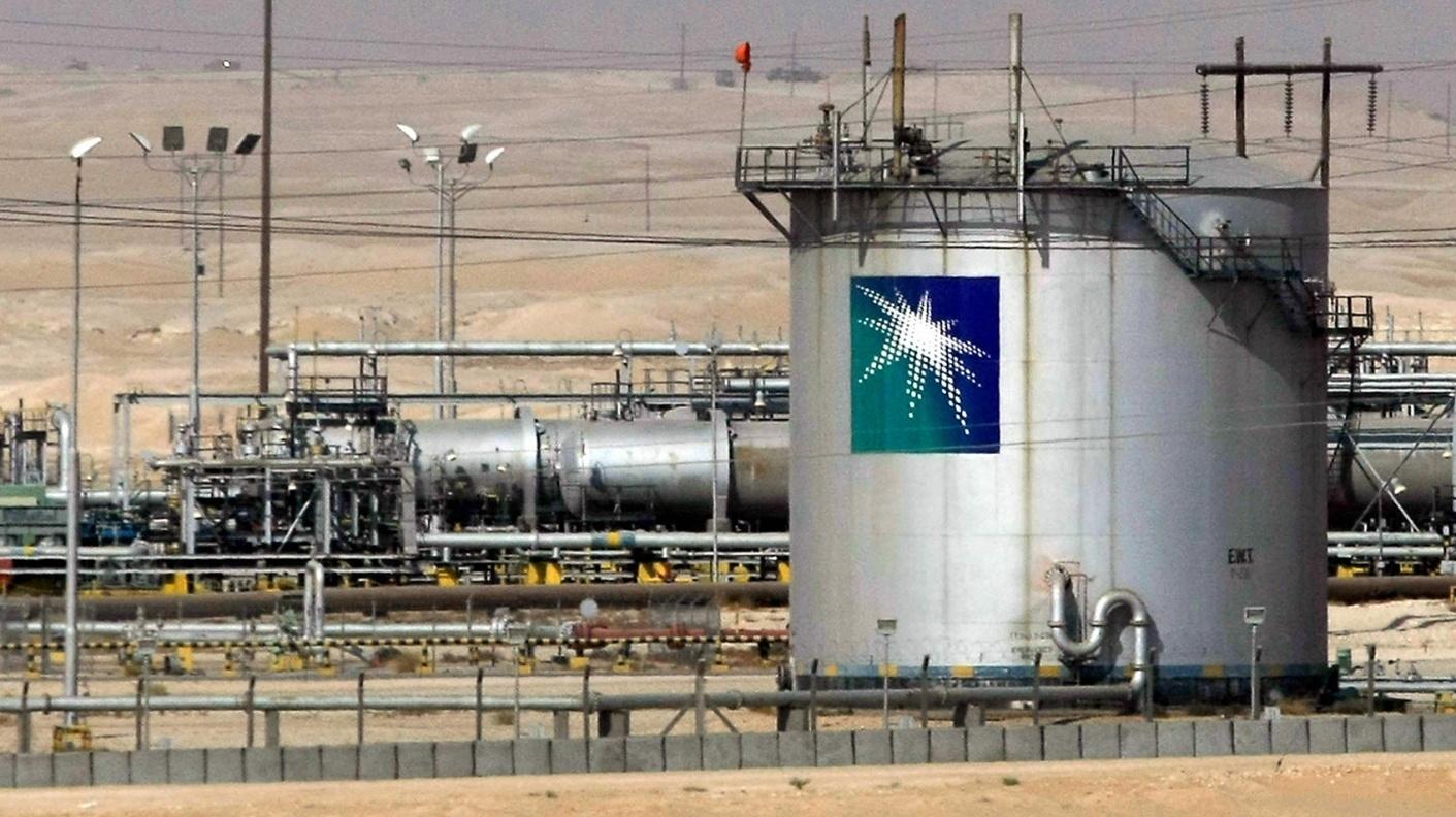 5 công ty dầu khí có ảnh hưởng nhất thế giới