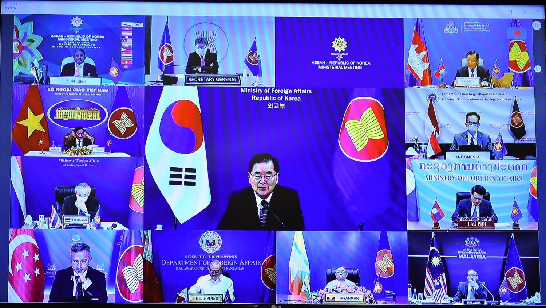 Hội nghị Bộ trưởng Ngoại giao ASEAN - Hàn Quốc