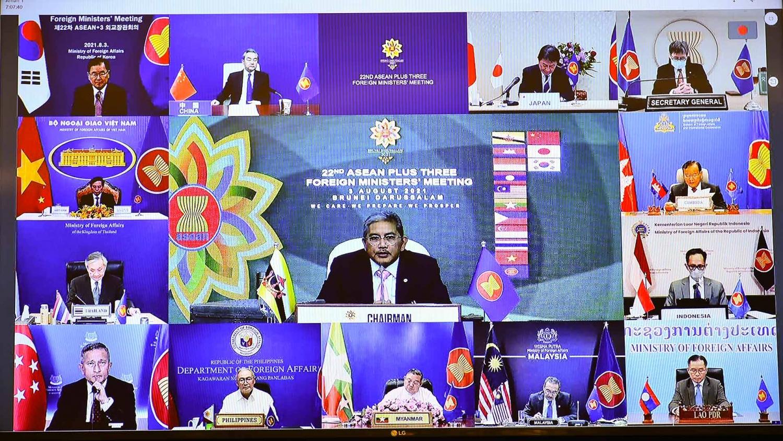 Hội nghị Bộ trưởng Ngoại giao ASEAN+3 lần thứ 22