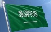 Điện mừng Quốc khánh Vương quốc Saudi Arabia