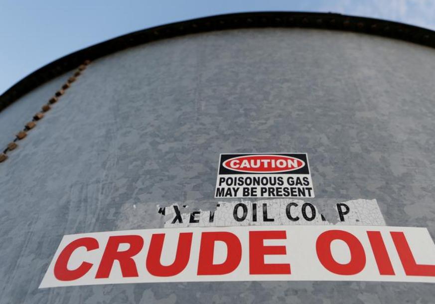 Sản lượng dầu thô của Mỹ năm 2021 giảm ít hơn dự báo