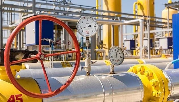Nga giảm dần hoạt động vận chuyển khí đốt qua Ukraine