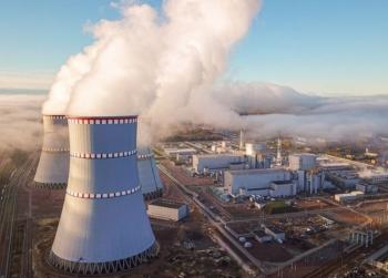 UAE kích hoạt nhà máy điện hạt nhân đầu tiên trong thế giới Ả Rập