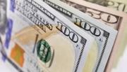 Tỷ giá ngoại tệ ngày 14/4: Đồng USD tiếp tục giảm