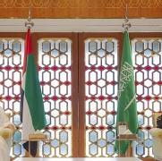 Chuyên gia: Bất ngờ cạnh tranh Ả-rập Xê-út - UAE