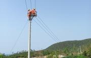 Những người giữ điện cho đảo
