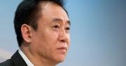 Trung Quốc đốc thúc ông chủ Evergrande trả nợ bằng tài sản cá nhân