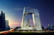 5 công trình độc đáo nhất Bắc Kinh khiến giới kiến trúc nể phục